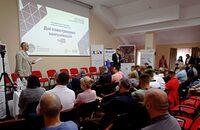 Компания Adamant выступила партнером онлайн-трансляции конференции «Дни электронных коммуникаций— 2021» (4)