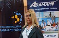 Компания Adamant выступила партнером онлайн-трансляции конференции «Дни электронных коммуникаций— 2021» (19)