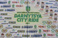 Компания «Адамант» поддержала победителей велогонки «Darnytsya city ride» (1)