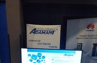 Компания «Адамант» стала партнером Международного Форума «Вокруг Облака. Вокруг данных. Вокруг IoT. Вокруг Безопасности. Вокруг Кабеля. ВокругIP. Smart Building «(или BIT & BIS-2021) (14)