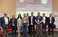 Компания Adamant выступила партнером онлайн-трансляции конференции «Дни электронных коммуникаций— 2021» (16)