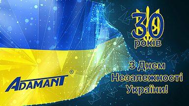 ЗДнем Незалежності України!