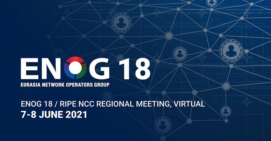 Компанію Adamant обрано офіційним партнером тахостером регіональної конференції ENOG 18/RIPE NCC